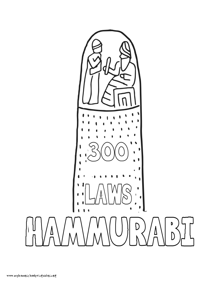 World History Coloring Pages Printables Hammurabi