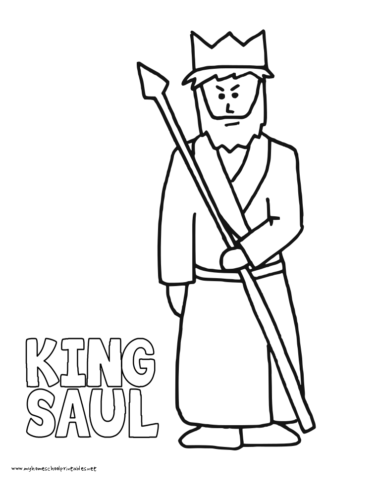 My Homeschool Printables History Coloring Pages Volume 1 King Solomon Coloring Pages