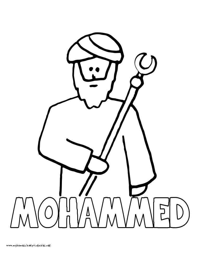World History Coloring Pages Printables Mohammed