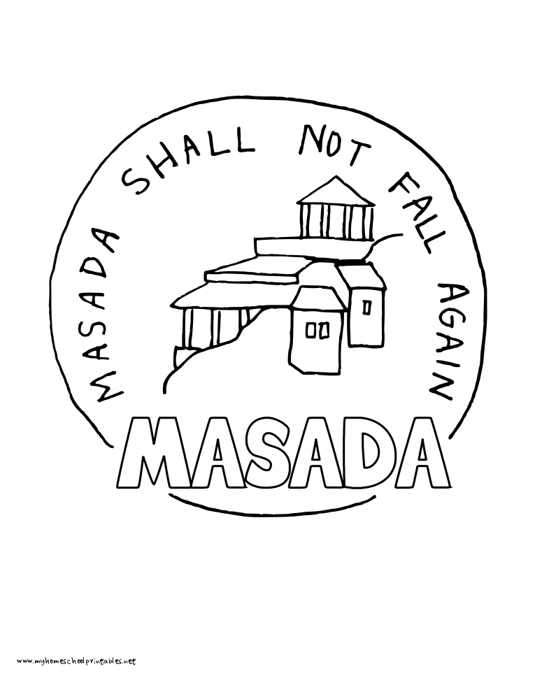 World History Coloring Pages Printables Masada