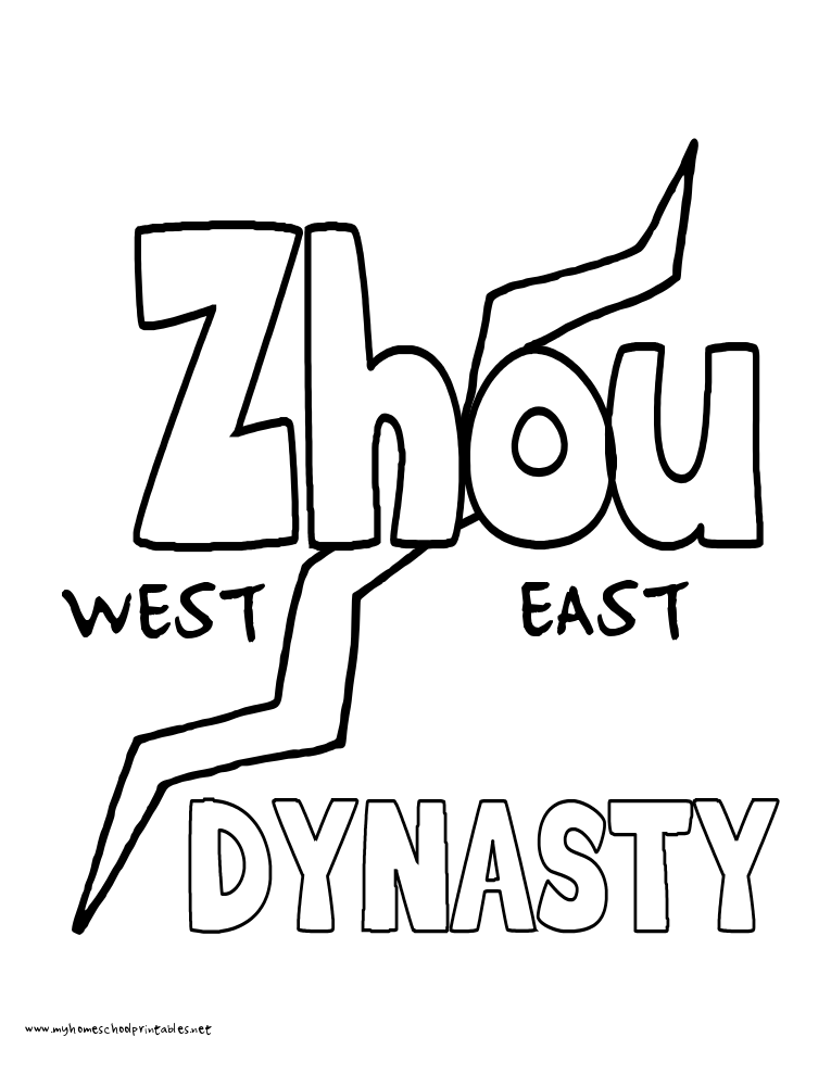 World History Coloring Pages Printables Zhou Dynasty