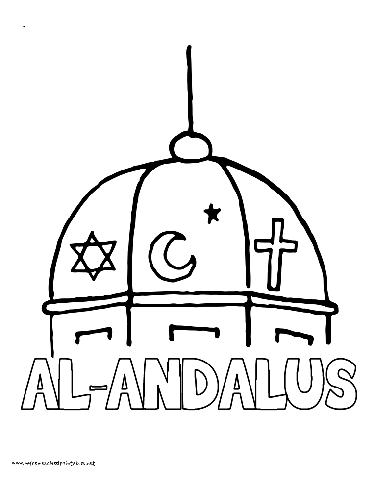 World History Coloring Pages Printables Al Andalus