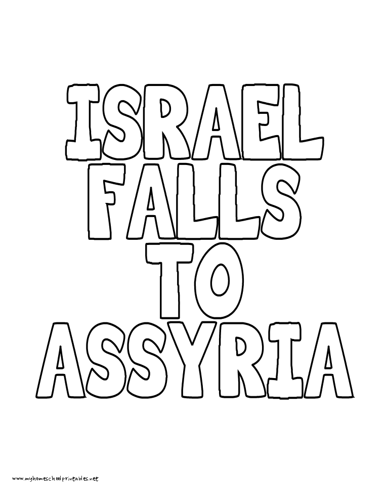 World History Coloring Pages Printables Israel Falls to Assyria