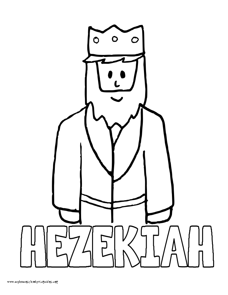 World History Coloring Pages Printables Hezekiah