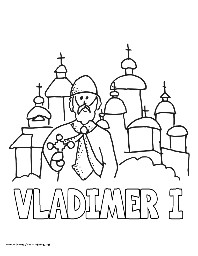 World History Coloring Pages Printables Vladimer I of Russia