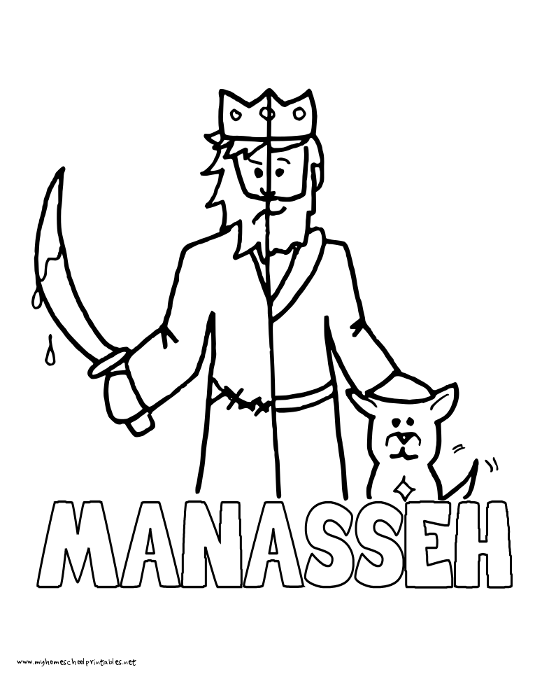 World History Coloring Pages Printables Manasseh
