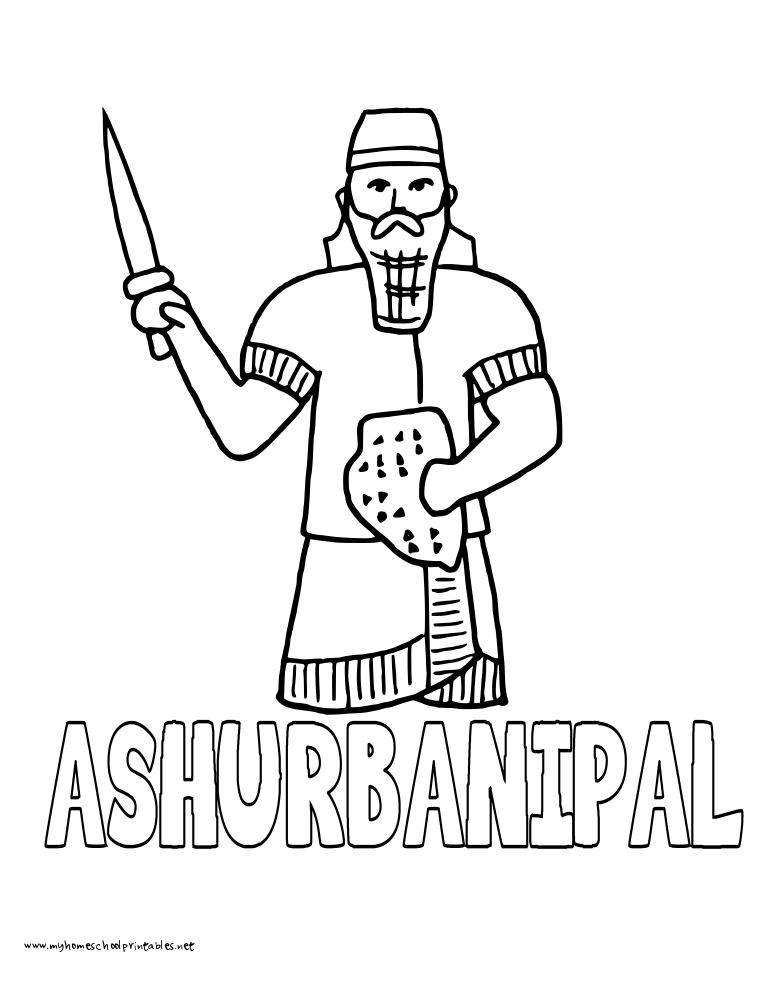 World History Coloring Pages Printables Ashurbanipal