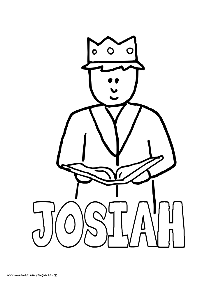 World History Coloring Pages Printables King Josiah