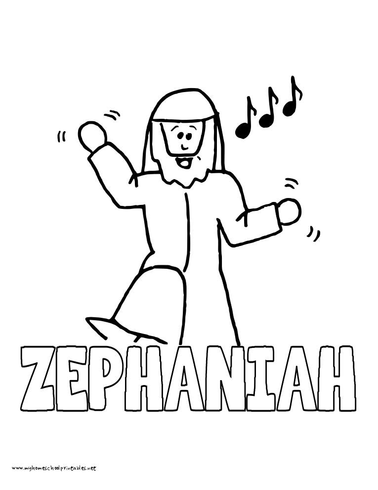 World History Coloring Pages Printables Zephaniah