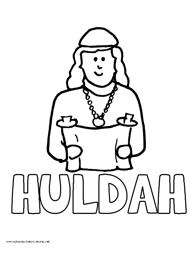 World History Coloring Pages Printables Huldah