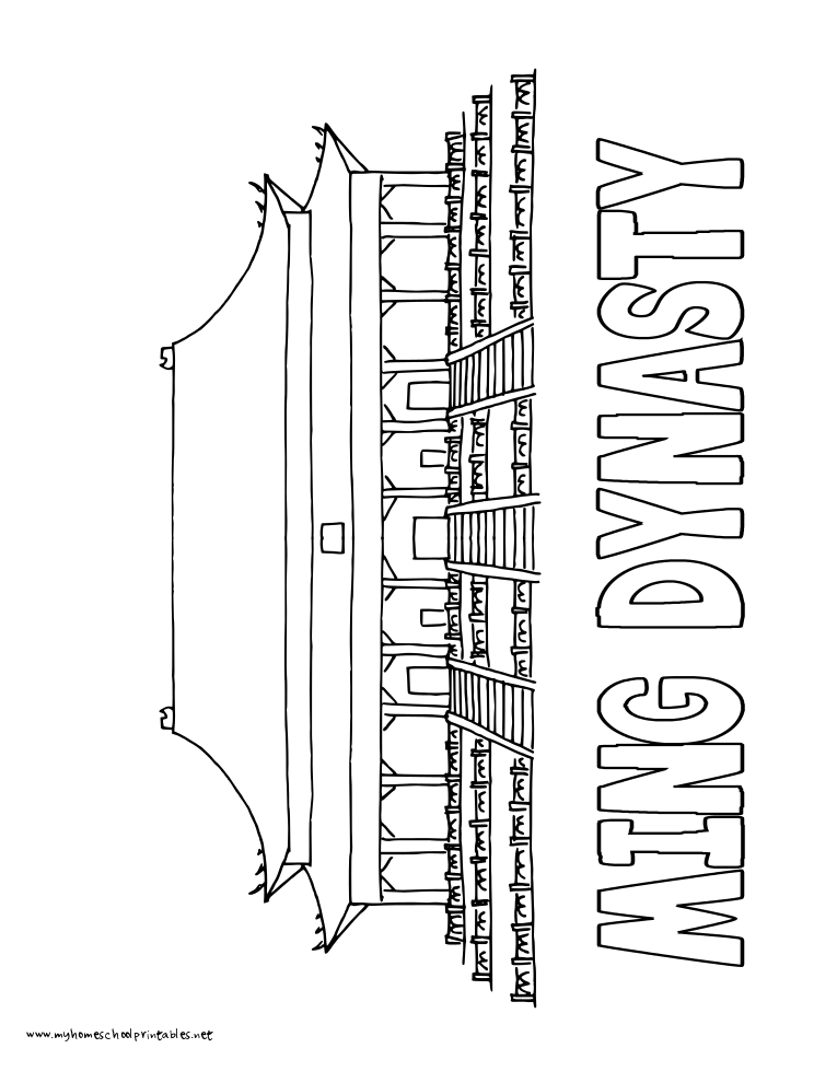 World History Coloring Pages Printables Ming Dynasty Forbidden City