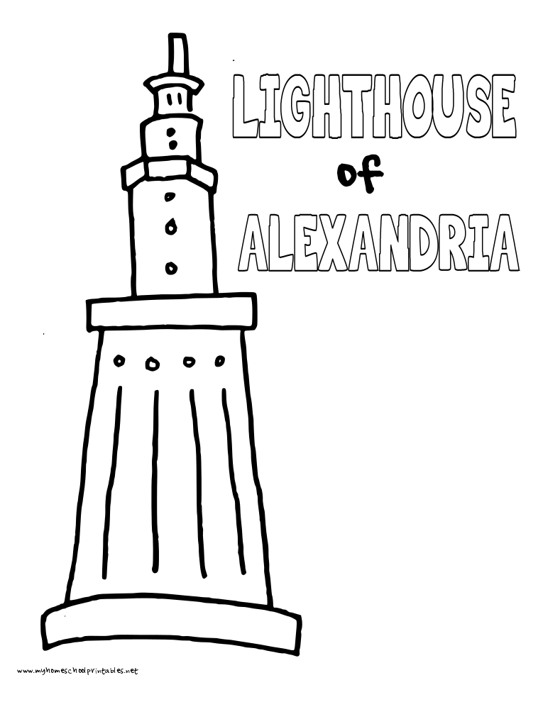 World History Coloring Pages Printables Lighthouse of Alexandria