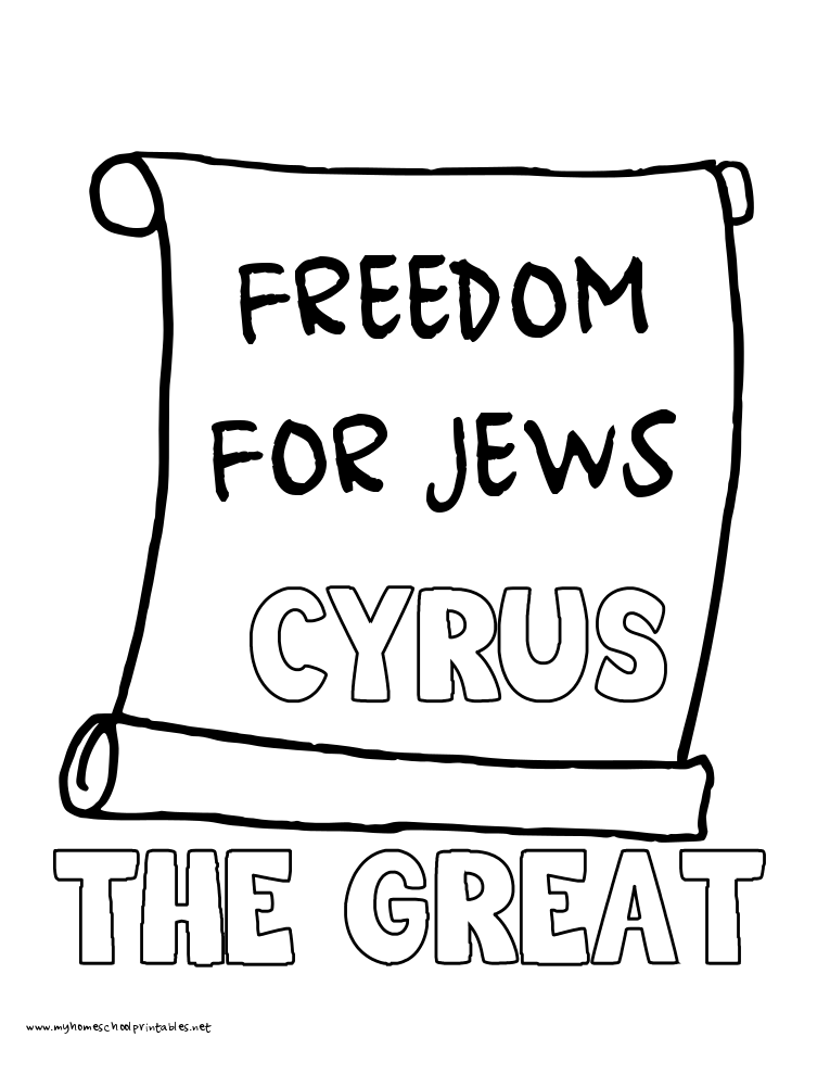 World History Coloring Pages Printables Cyrus the Great