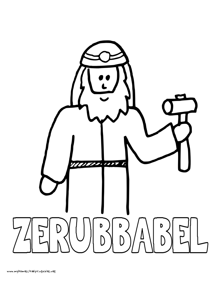 World History Coloring Pages Printables Zerubbabel