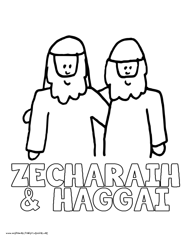 zechariah visions coloring pages - photo#28