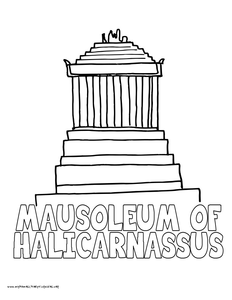 World History Coloring Pages Printables Halicarnassus