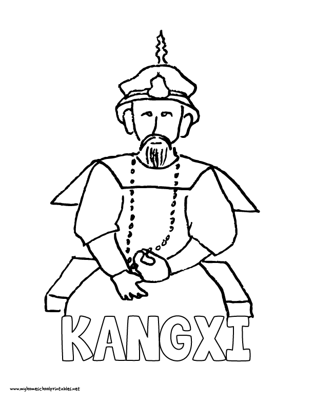 World History Coloring Pages Printables Kangxi