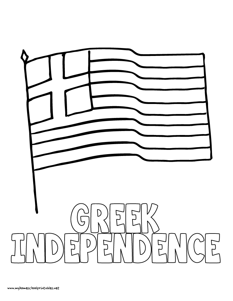 World History Coloring Pages Printables Greek Independence