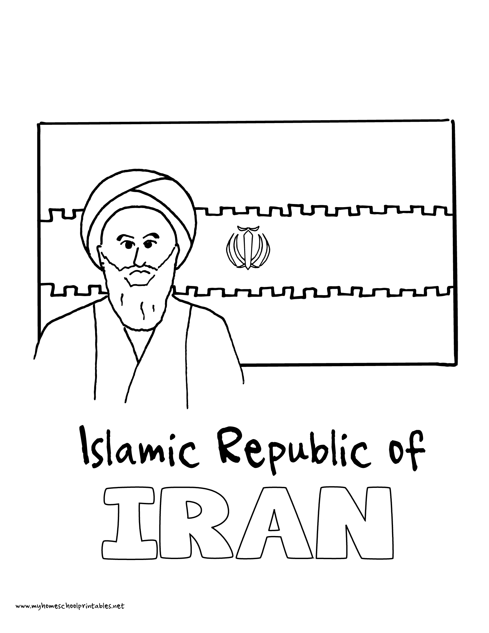 World History Coloring Pages Printables Islamic Republic of Iran Flag Ayatollah Khomeini